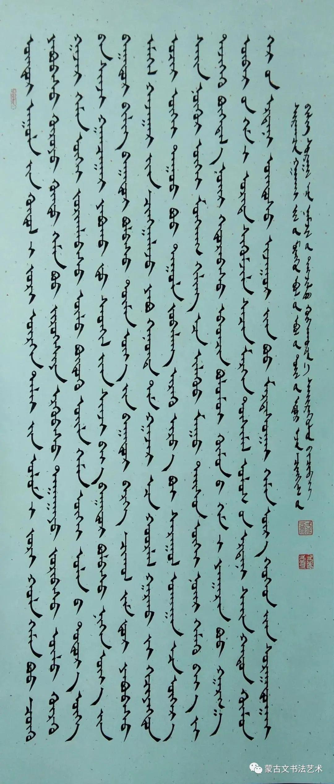 德格吉乐图蒙古文书法作品(二) 第2张 德格吉乐图蒙古文书法作品(二) 蒙古书法