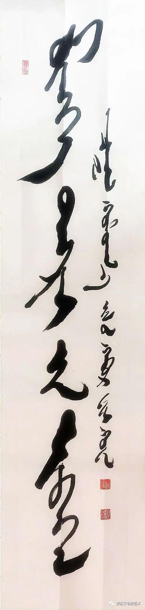 伟花蒙古文书法 第7张 伟花蒙古文书法 蒙古书法