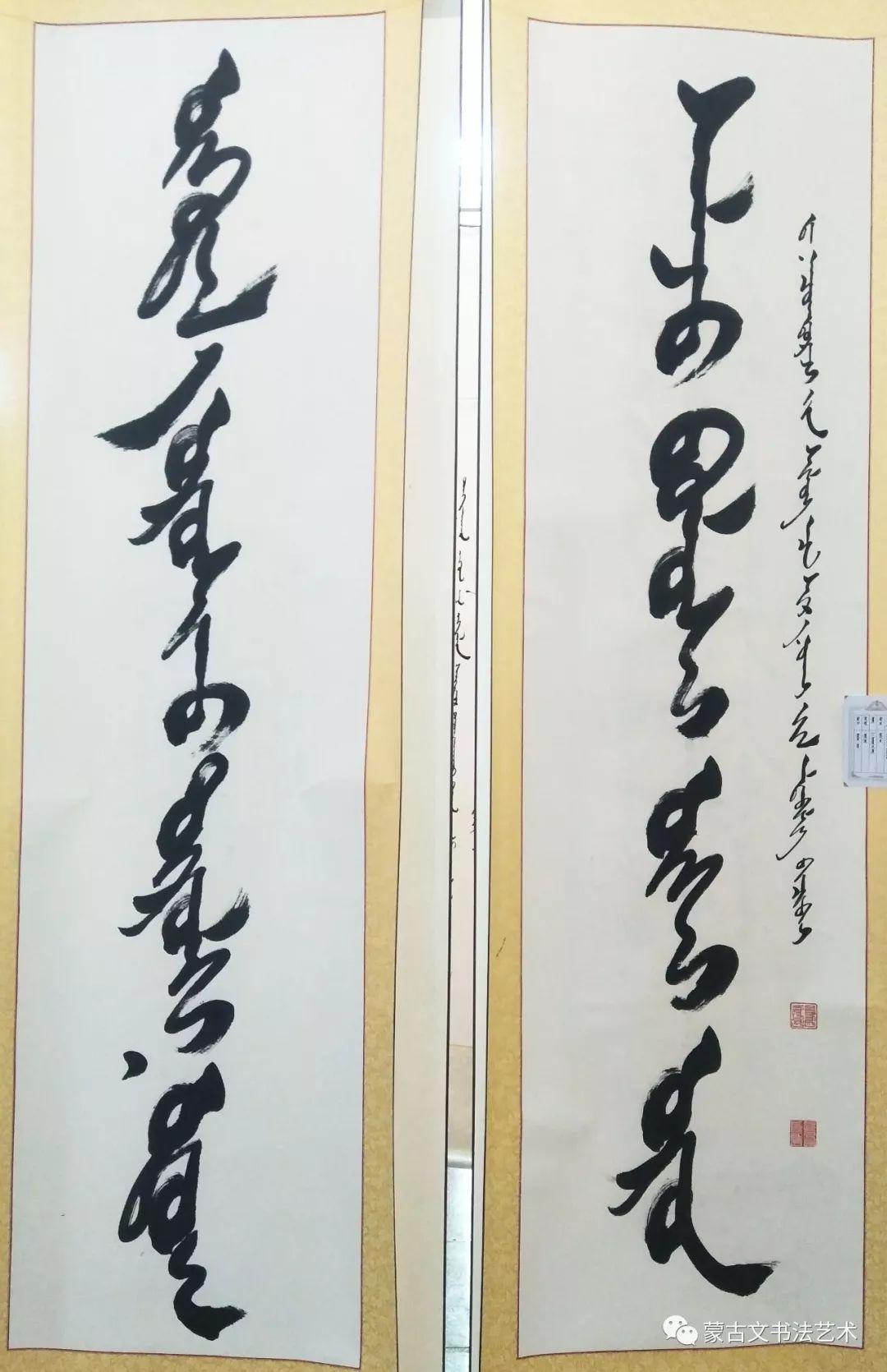 """八省区第九届""""母语杯""""蒙古文书法大赛作品选(一) 第1张"""
