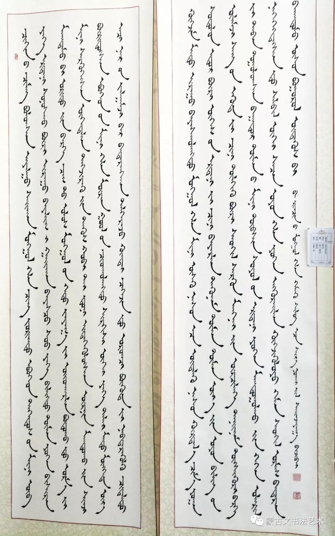 """八省区第九届""""母语杯""""蒙古文书法大赛作品选(一) 第3张"""