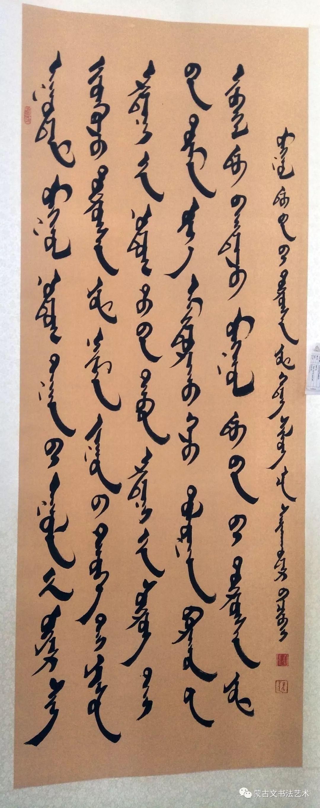 """八省区第九届""""母语杯""""蒙古文书法大赛作品选(一) 第2张"""