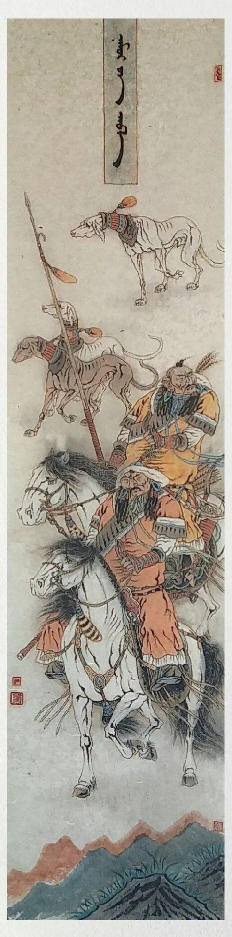 内蒙古当代美术家系列——白嘎力中国画作品选 第17张