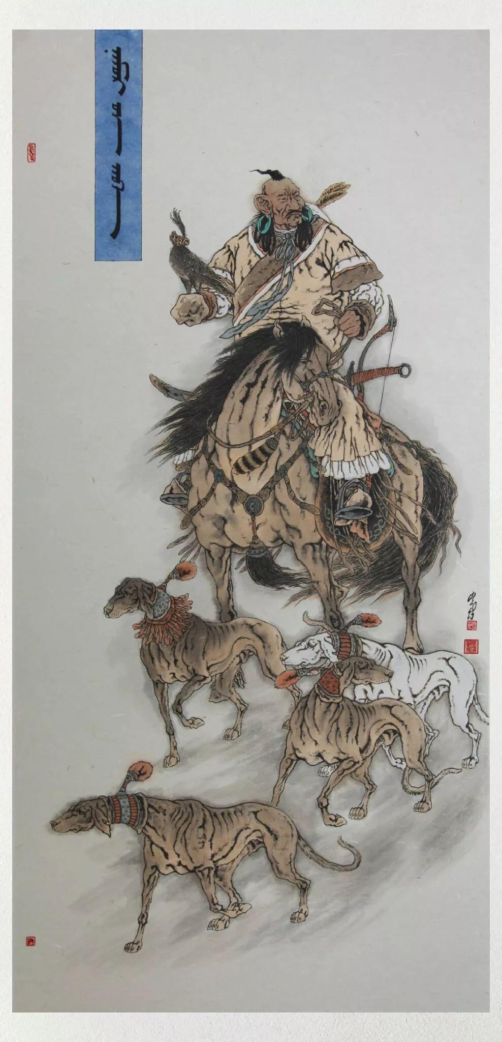 内蒙古当代美术家系列——白嘎力中国画作品选 第19张