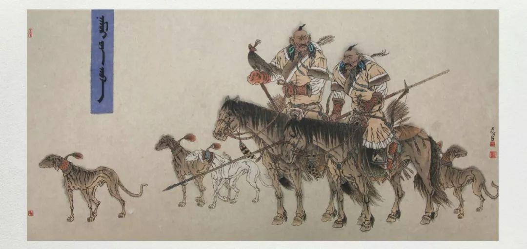 内蒙古当代美术家系列——白嘎力中国画作品选 第32张