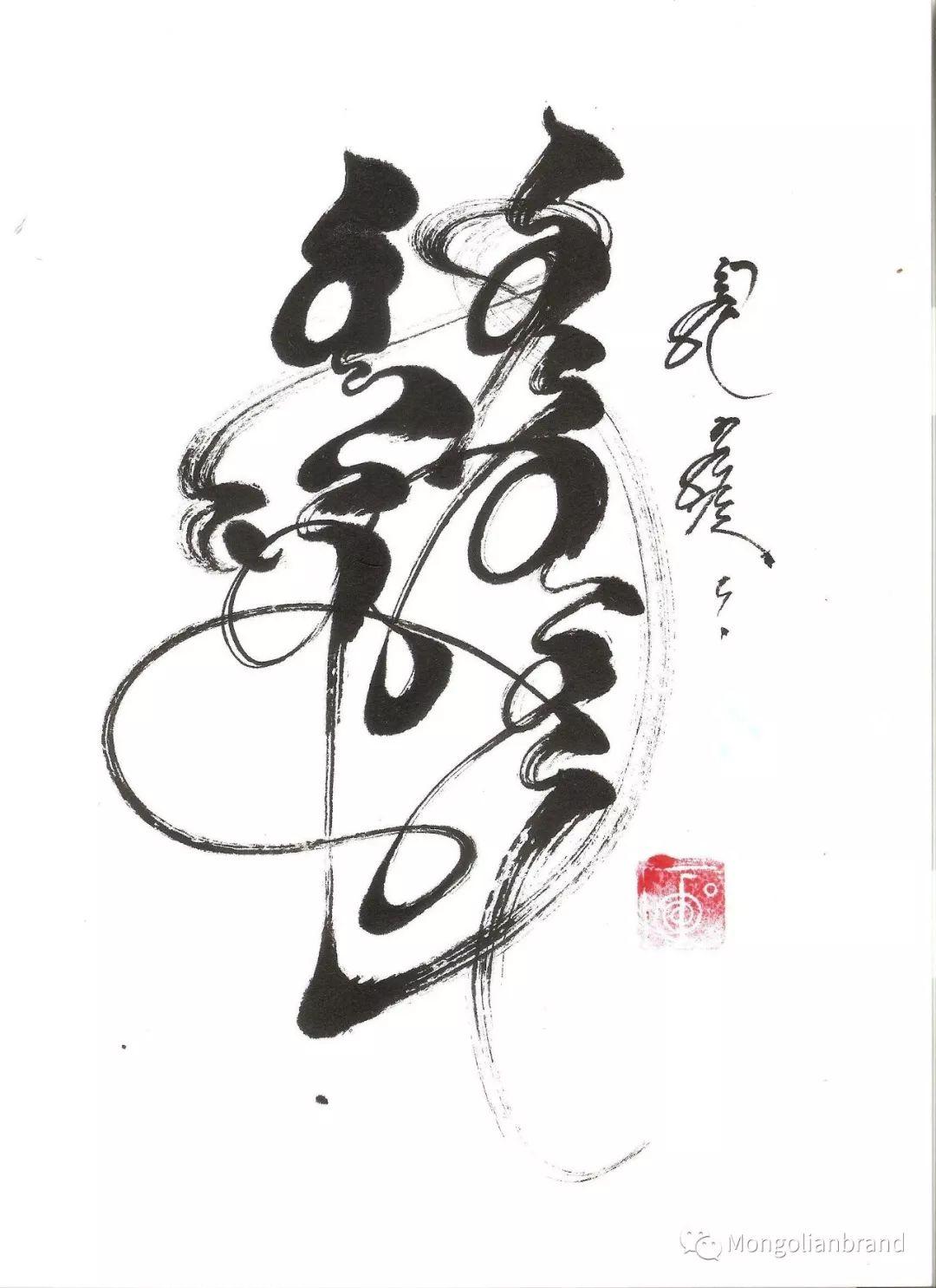 同样是竖体蒙古文,蒙古国的书法与我们不一样【组图】 第4张 同样是竖体蒙古文,蒙古国的书法与我们不一样【组图】 蒙古书法