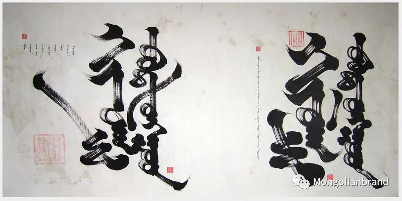 同样是竖体蒙古文,蒙古国的书法与我们不一样【组图】 第25张 同样是竖体蒙古文,蒙古国的书法与我们不一样【组图】 蒙古书法