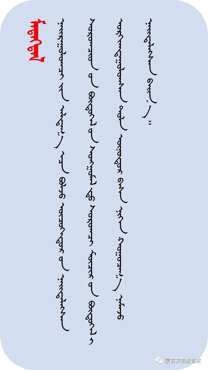 巍巍指导的学生书法(三) 第3张
