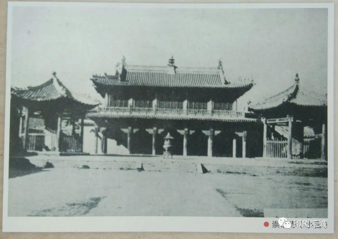 著名喇嘛翻译家、图书资料收藏家—王庆 第3张
