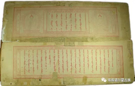 清代蒙古族文学文史作品成就及主要代表人物 第7张 清代蒙古族文学文史作品成就及主要代表人物 蒙古文化