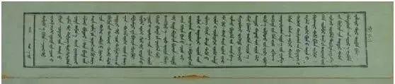 清代蒙古族文学文史作品成就及主要代表人物 第9张 清代蒙古族文学文史作品成就及主要代表人物 蒙古文化
