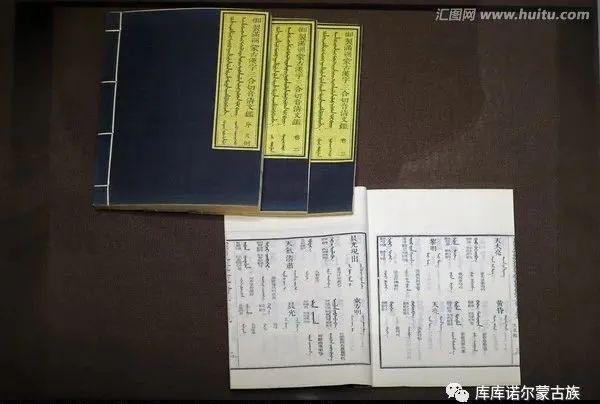 清代蒙古族文学文史作品成就及主要代表人物 第12张 清代蒙古族文学文史作品成就及主要代表人物 蒙古文化