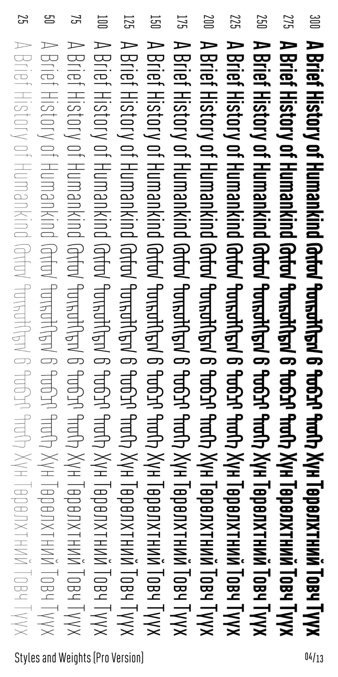 几何风格蒙古字体 Ailognom™ 第8张 几何风格蒙古字体 Ailognom™ 蒙古设计