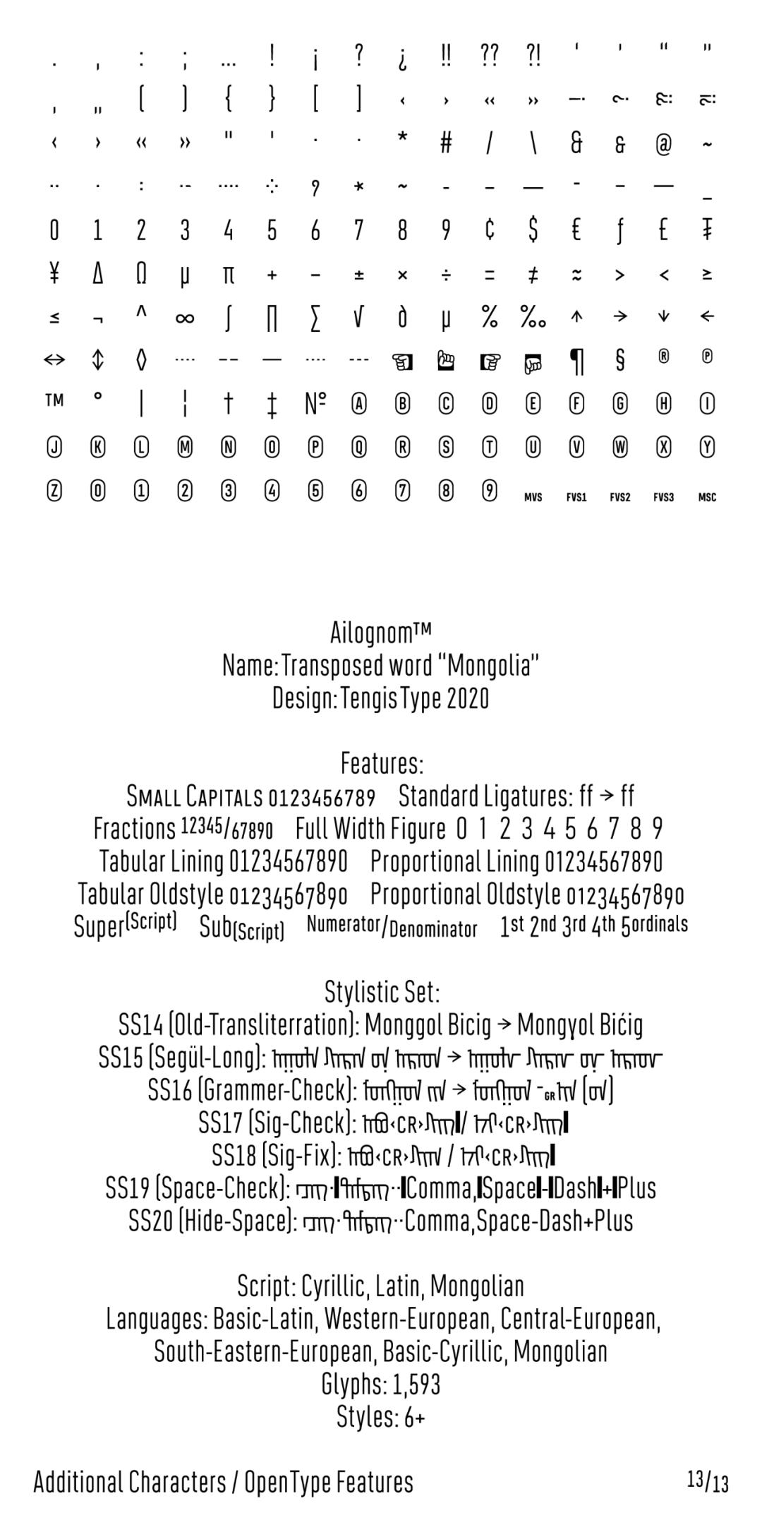 几何风格蒙古字体 Ailognom™ 第17张 几何风格蒙古字体 Ailognom™ 蒙古设计