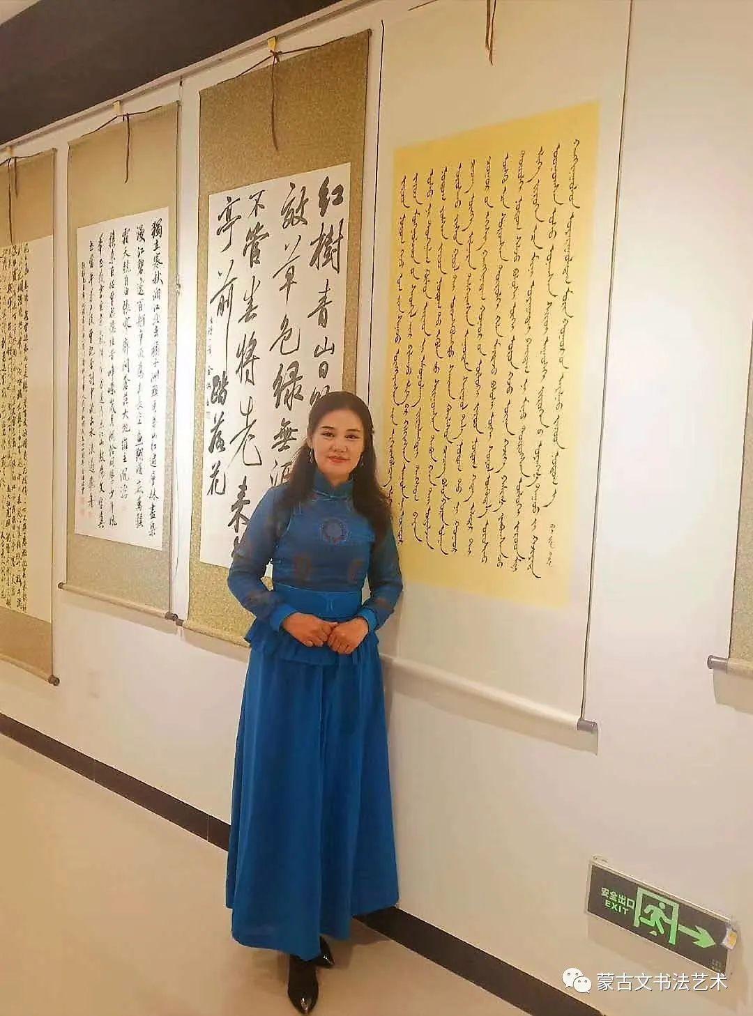 白苏雅蒙古文书法