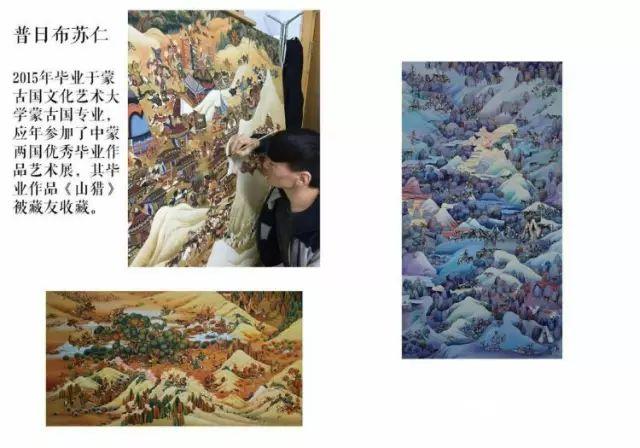 【文艺】蒙古国90后天才画家普日布苏仁作品欣赏(组图) 第1张