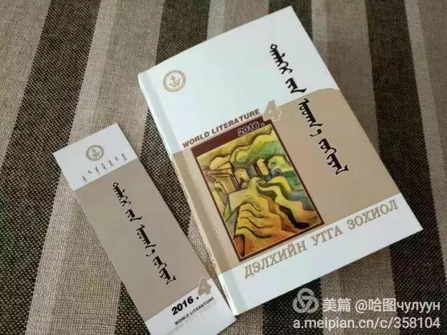 【文艺】蒙古国90后天才画家普日布苏仁作品欣赏(组图) 第84张