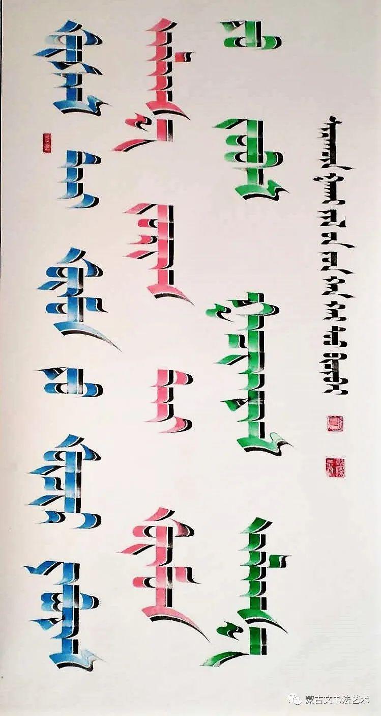 韩海涛竹板笔书法 第7张