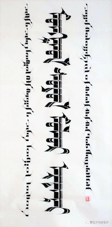 韩海涛竹板笔书法 第5张