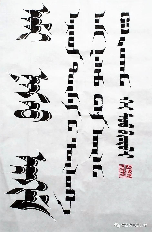 韩海涛竹板笔书法 第10张