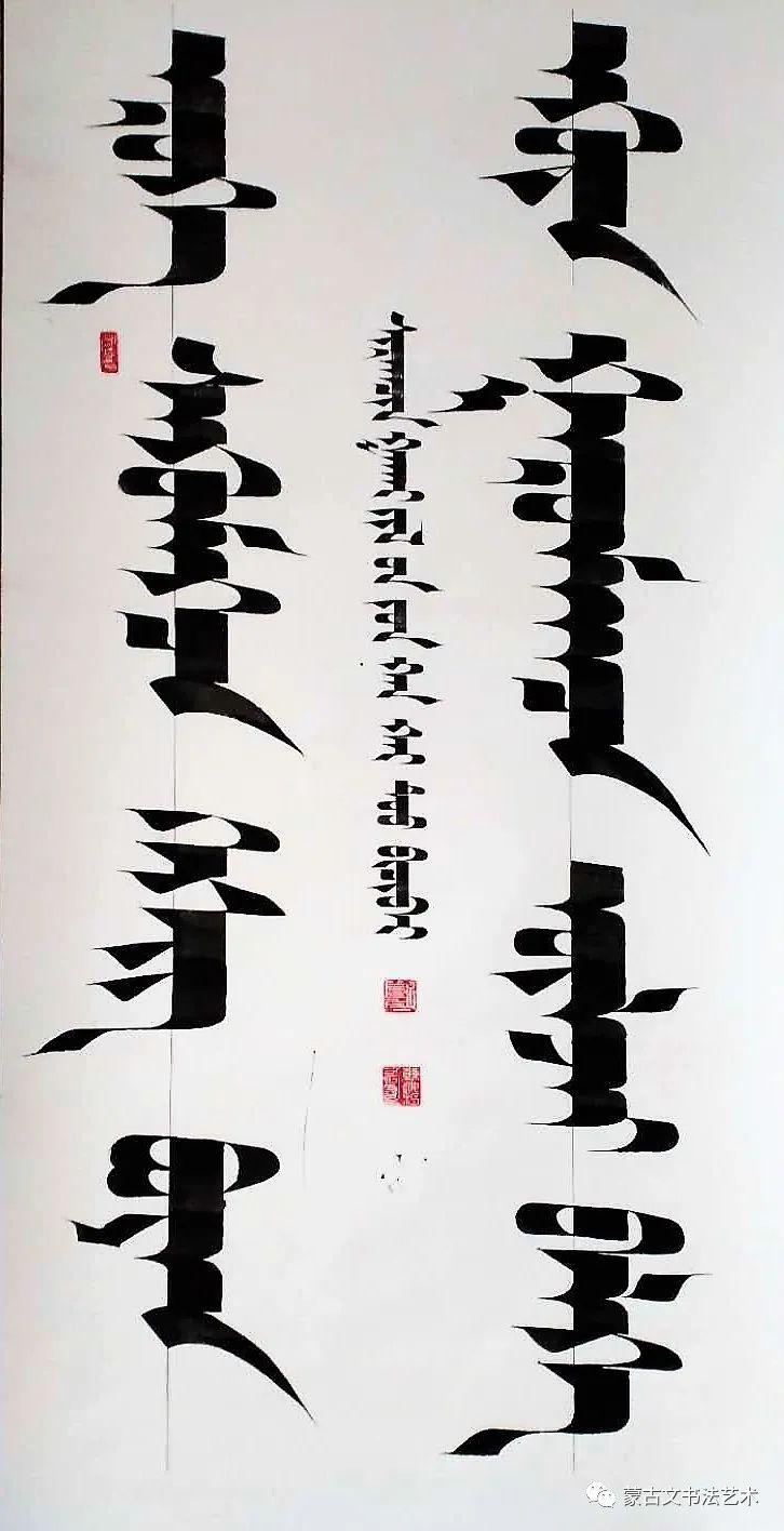 韩海涛竹板笔书法 第9张