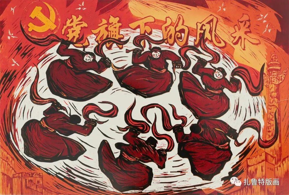 """""""传承红色基因 争做时代先锋""""主题版画作品选 第12张 """"传承红色基因 争做时代先锋""""主题版画作品选 蒙古画廊"""