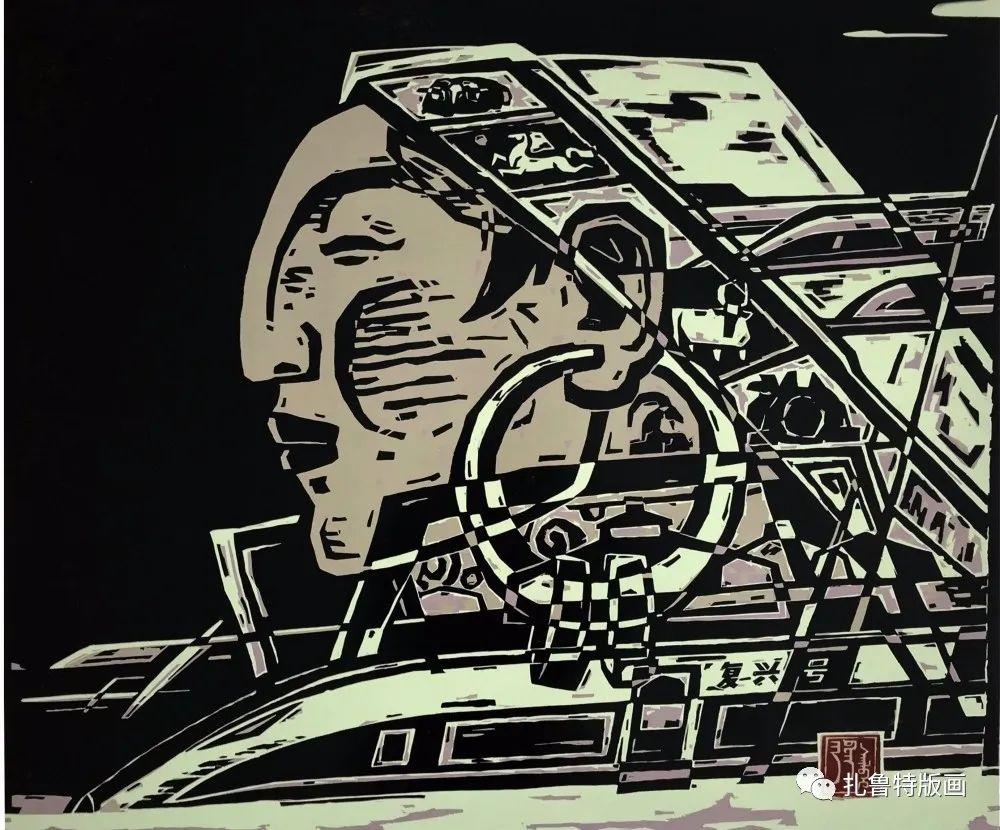 """""""传承红色基因 争做时代先锋""""主题版画作品选 第15张 """"传承红色基因 争做时代先锋""""主题版画作品选 蒙古画廊"""