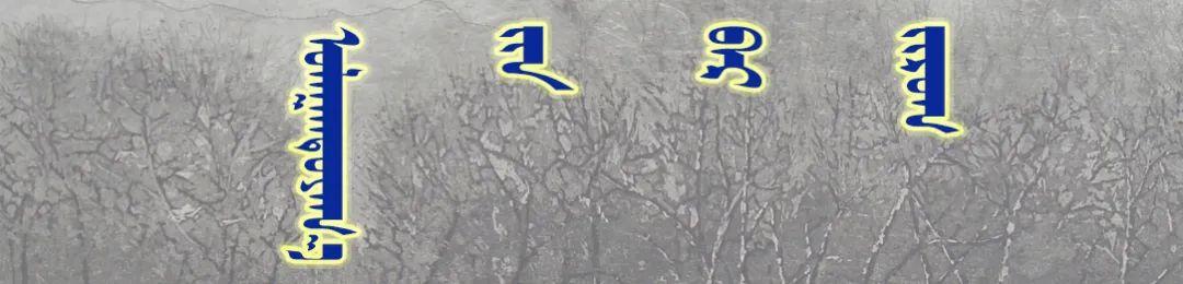 家乡美 | 乌兰图雅版画作品欣赏 第2张 家乡美 | 乌兰图雅版画作品欣赏 蒙古画廊