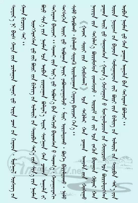 文化丨图什业图蒙古人心中的五座圣山,你造吗?(蒙古文) 第5张 文化丨图什业图蒙古人心中的五座圣山,你造吗?(蒙古文) 蒙古文化