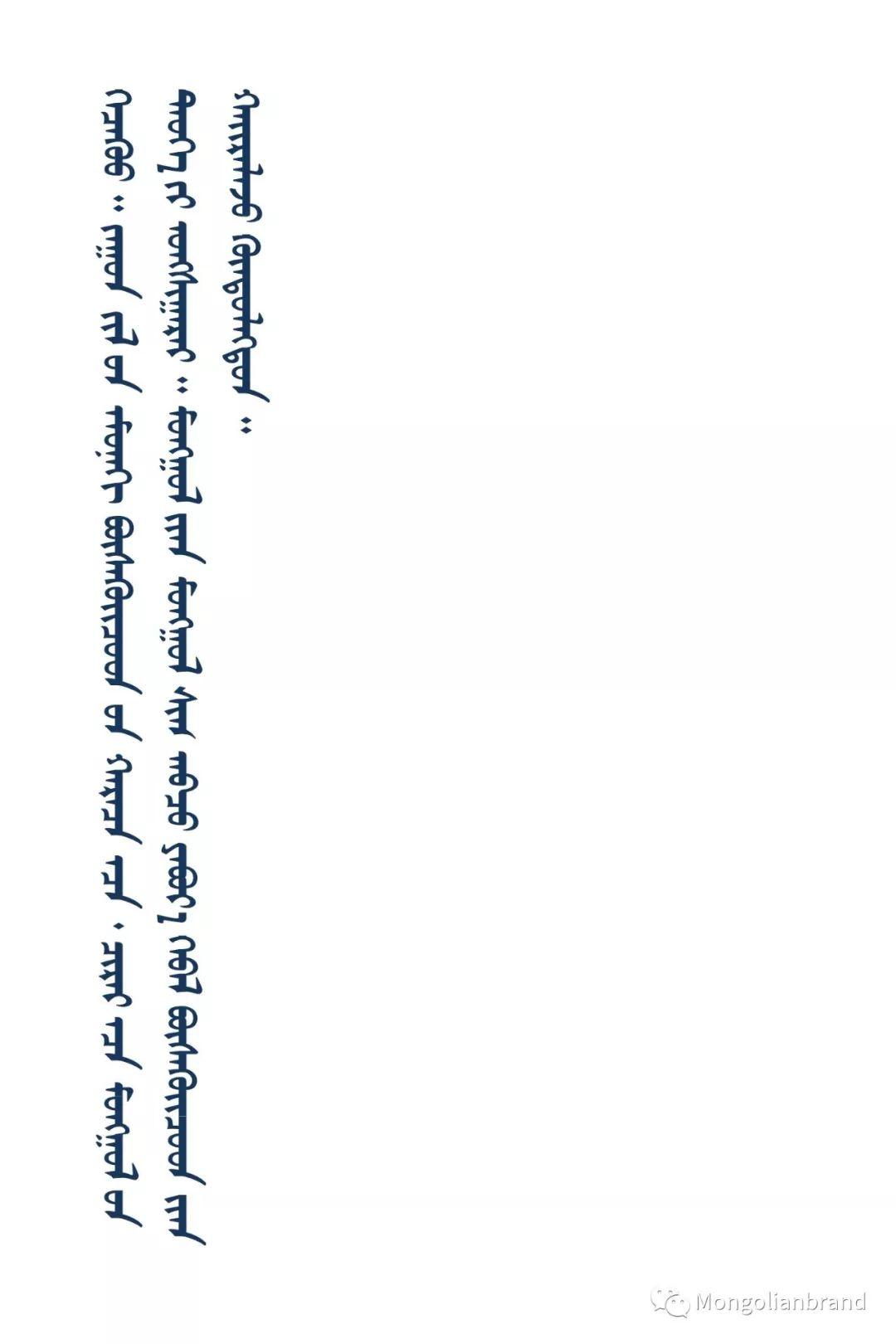 老照片:见证百年前蒙古女性(组图) 第3张 老照片:见证百年前蒙古女性(组图) 蒙古文化