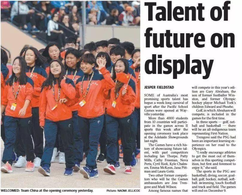 中国足球唯一荣获世界冠军的蒙古女子足球队 第14张