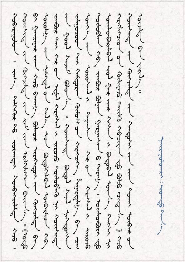 【头条】蒙古族小伙图拉古日坚持做木匠 打拼属于自己的一片天 第9张