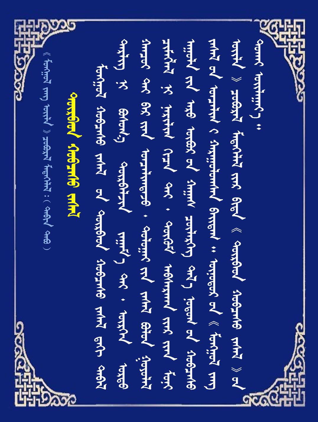 《爱上内蒙古》: 话说蒙古族民俗系列报道(55)四子王服饰 第1张 《爱上内蒙古》: 话说蒙古族民俗系列报道(55)四子王服饰 蒙古服饰