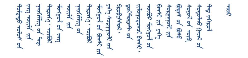《爱上内蒙古》: 话说蒙古族民俗系列报道(55)四子王服饰 第2张 《爱上内蒙古》: 话说蒙古族民俗系列报道(55)四子王服饰 蒙古服饰