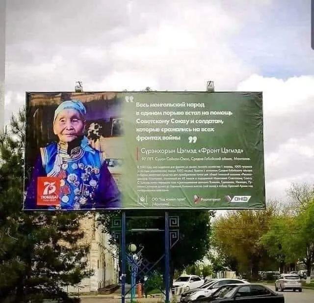 卡尔梅克共和国首都街头 第1张 卡尔梅克共和国首都街头 蒙古文化