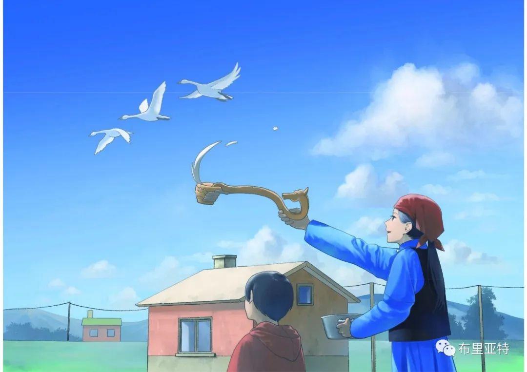 白鳥と狩人―ブリヤートの⺠話 / ᠬᠤᠨ ᠰᠢᠪᠠᠭᠤᠨ ᠤ ᠦᠯᠢᠭᠡᠷ ᠪᠤᠷᠢᠶᠠᠳ ᠤᠨ ᠠᠮᠠᠨ 第33张