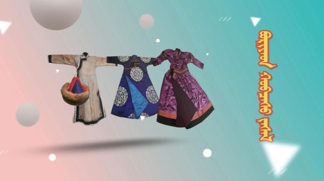 话说蒙古族民俗:布里亚特服饰 第4张