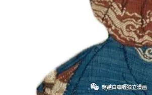 【蒙古文化】什么是蒙古袍? ᠳᠡᠪᠡᠯᠤᠨ ᠲᠤᠬᠠᠢ 第44张 【蒙古文化】什么是蒙古袍? ᠳᠡᠪᠡᠯᠤᠨ ᠲᠤᠬᠠᠢ 蒙古服饰