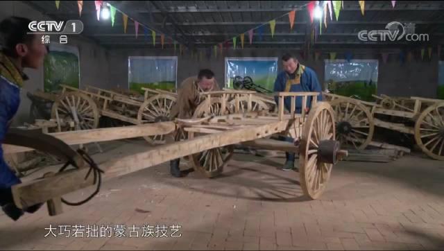 中华民族丨这个家是纯手工制造的! 第7张
