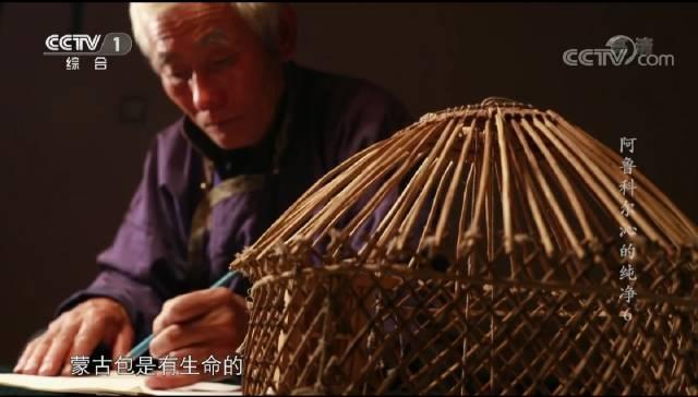 中华民族丨这个家是纯手工制造的! 第5张