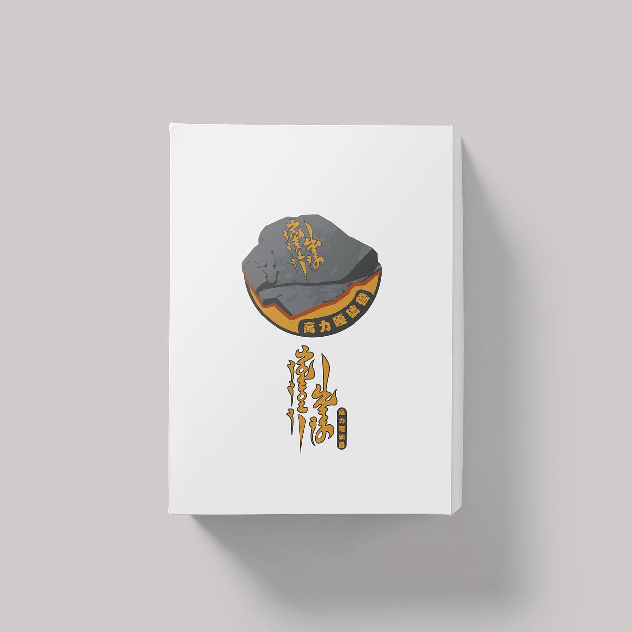 高拉格朝鲁logo(阿斯玛设计) 第2张 高拉格朝鲁logo(阿斯玛设计) 蒙古设计