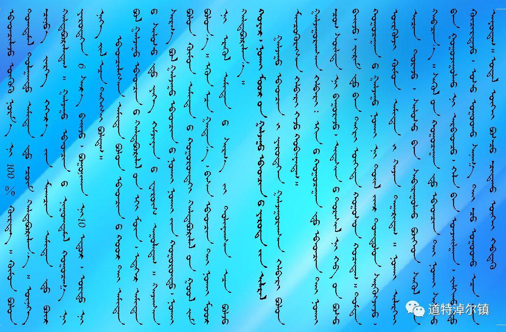 狂犬病防控知识(蒙文版) 第3张 狂犬病防控知识(蒙文版) 蒙古文库
