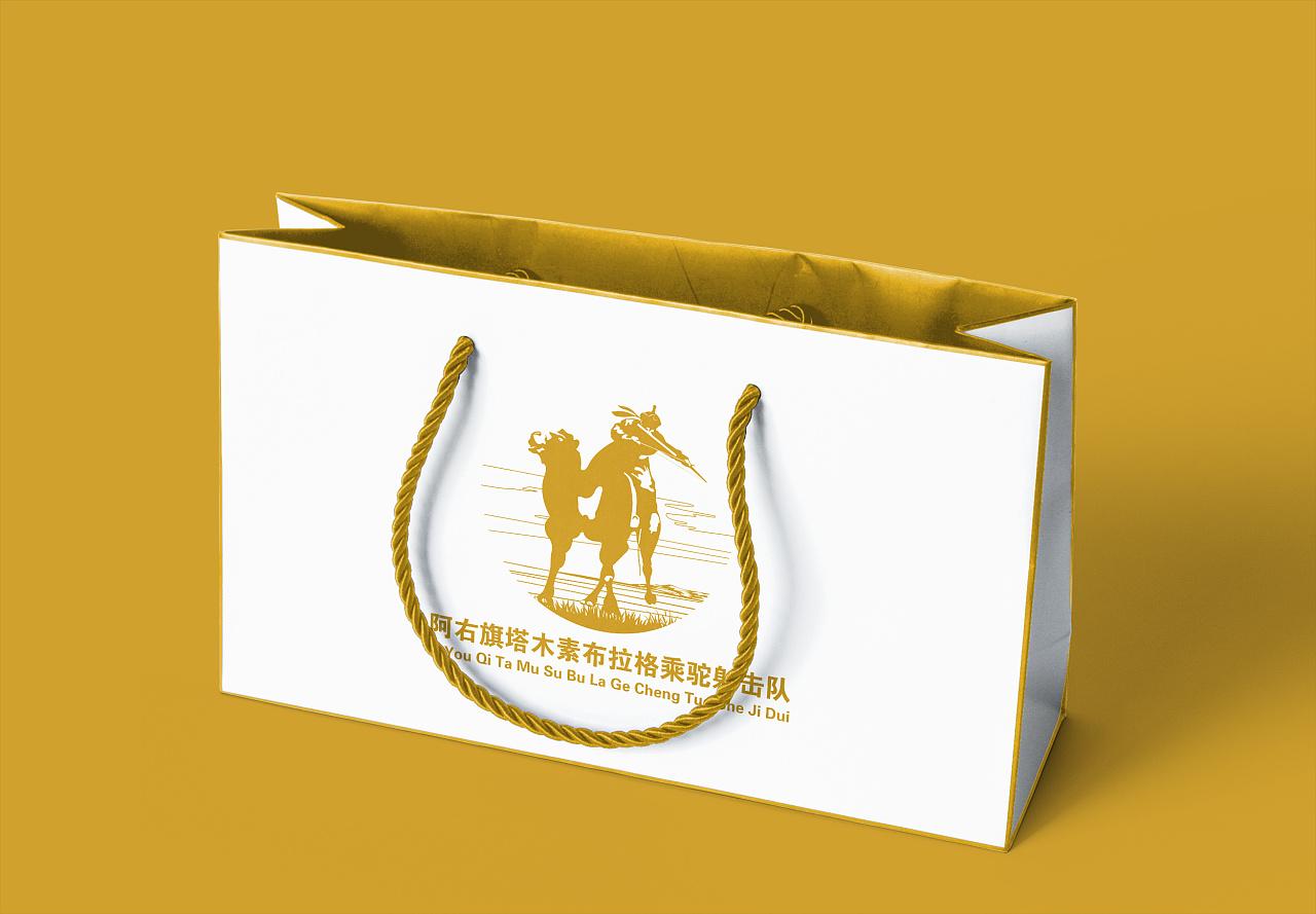 乘驼射击队logo设计
