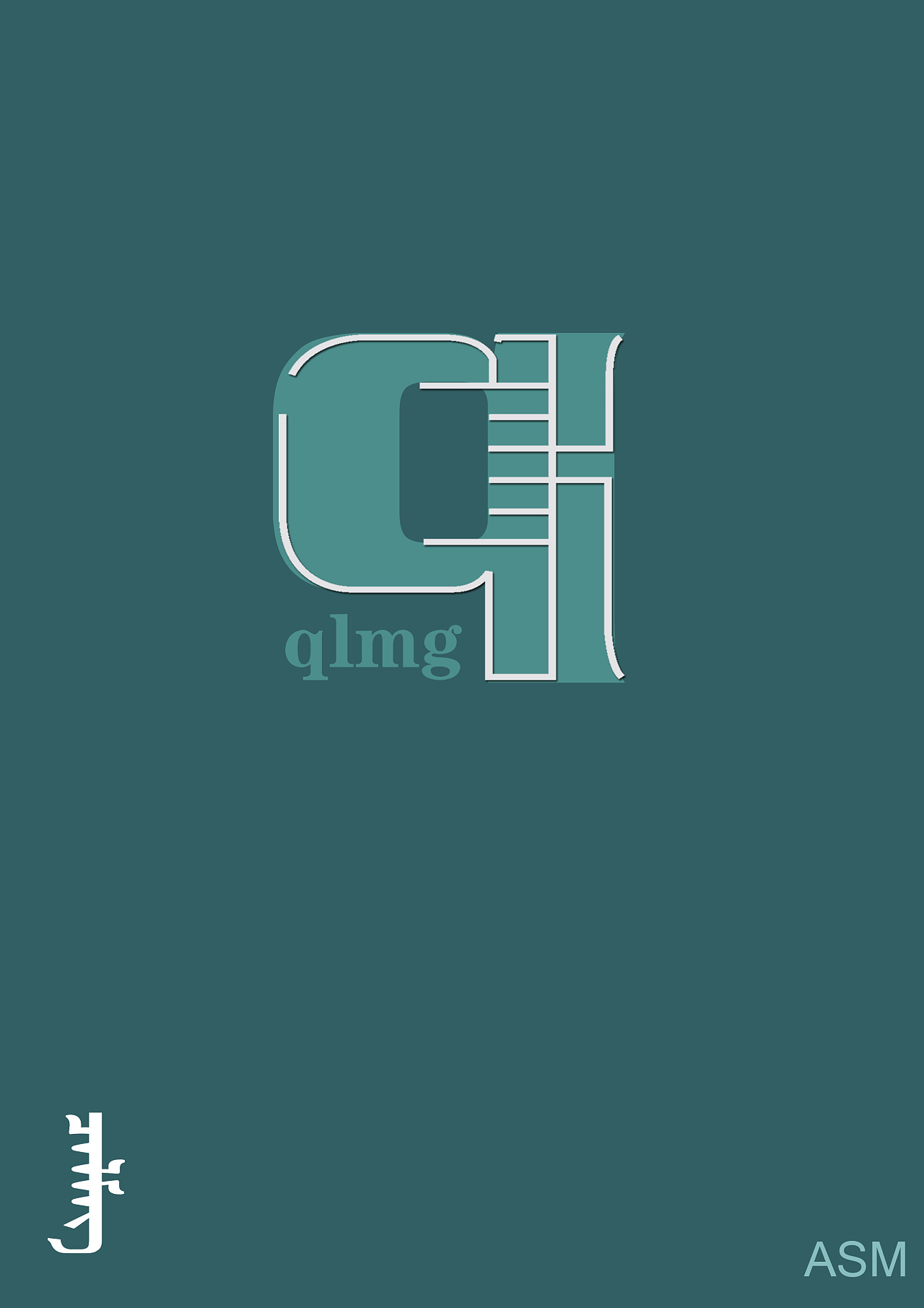 蒙古艺术文字2 -阿斯玛设计