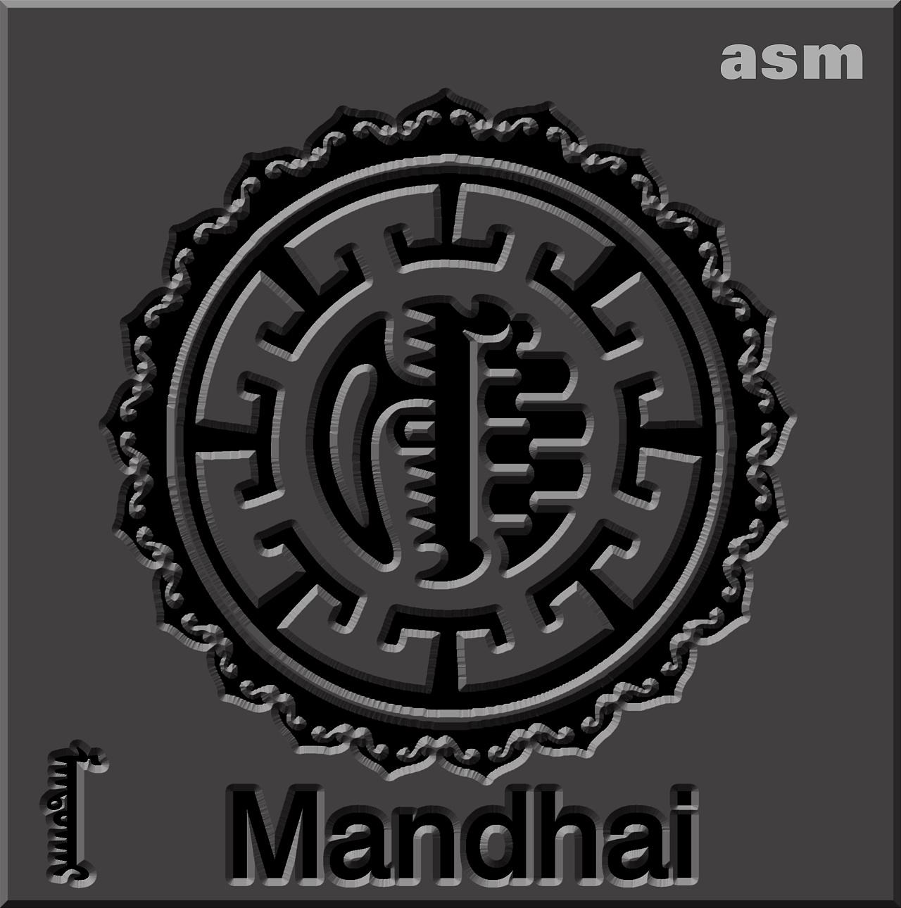 蒙古艺术文字3 -阿斯玛设计 第5张 蒙古艺术文字3 -阿斯玛设计 蒙古设计