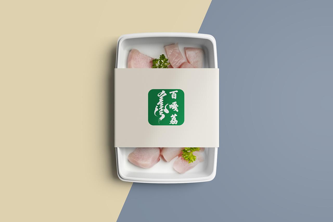 百噶荔-包装设计