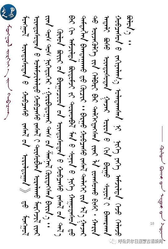 巴尔虎蒙古族服饰:那一抹惊艳犹如画中(Mongol) 第25张 巴尔虎蒙古族服饰:那一抹惊艳犹如画中(Mongol) 蒙古服饰