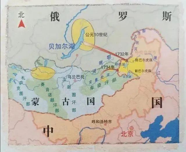 巴尔虎部落(汉文版) 第2张