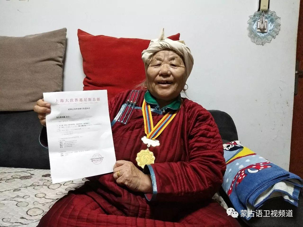 巴尔虎传统蒙古袍即将开启创世界吉尼斯纪录之旅 第2张