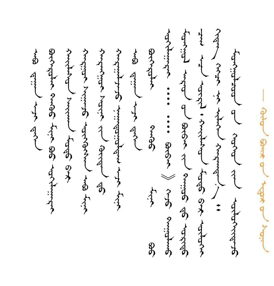 她做的巴尔虎传统摇篮真精致!(Mongol) 第15张