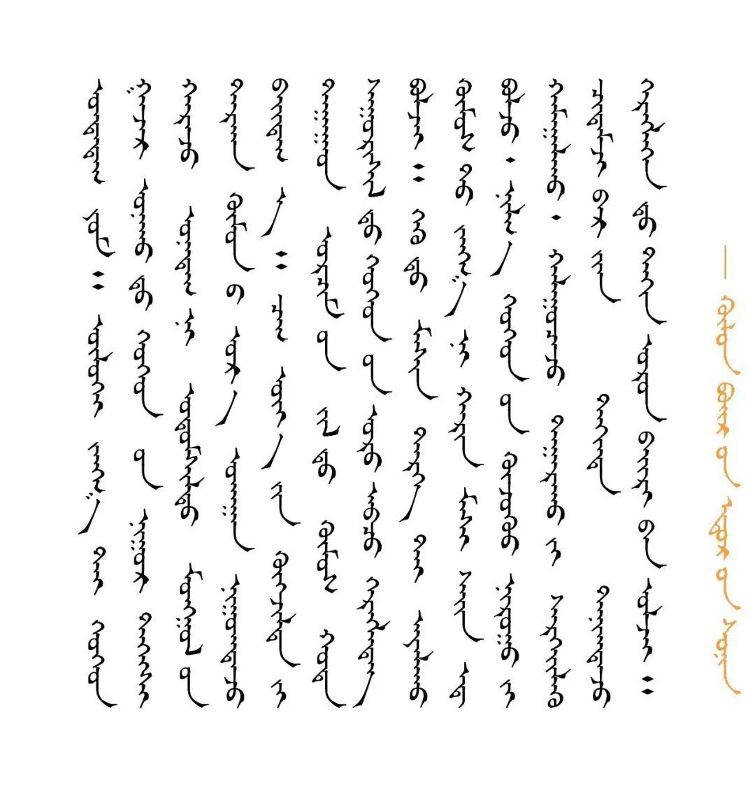 她做的巴尔虎传统摇篮真精致!(Mongol) 第18张